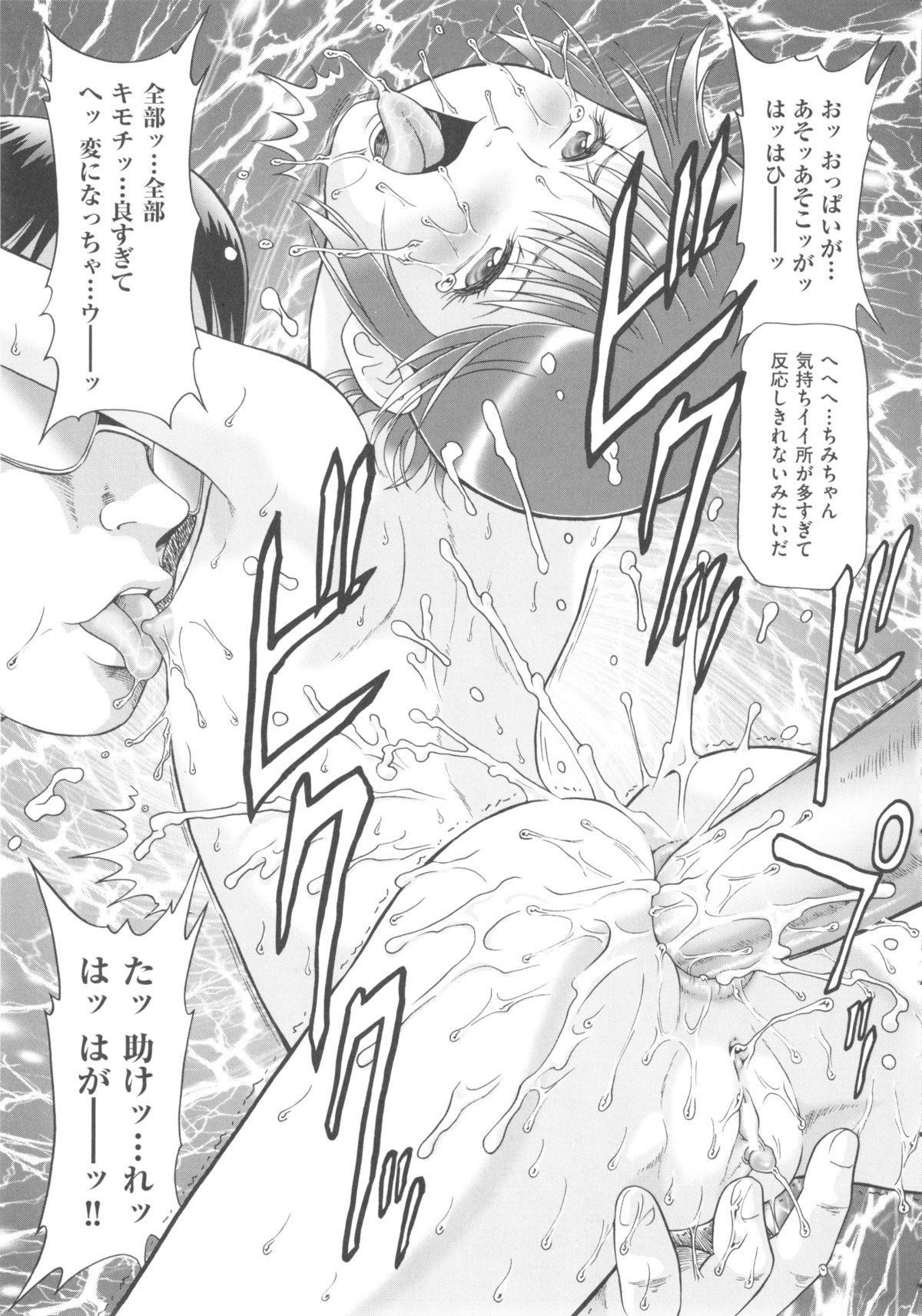 Comic Ino. 04 156