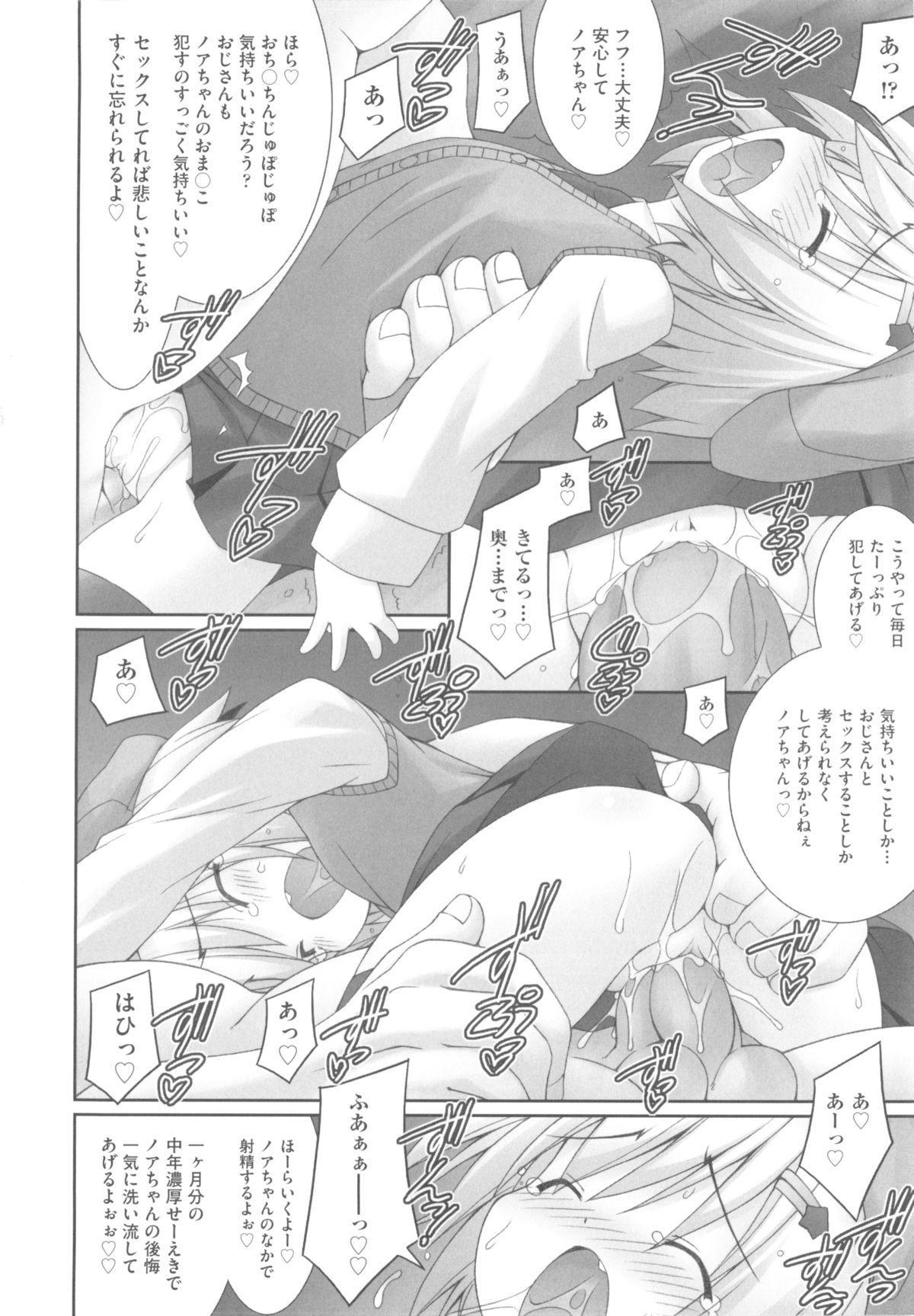Comic Ino. 04 171