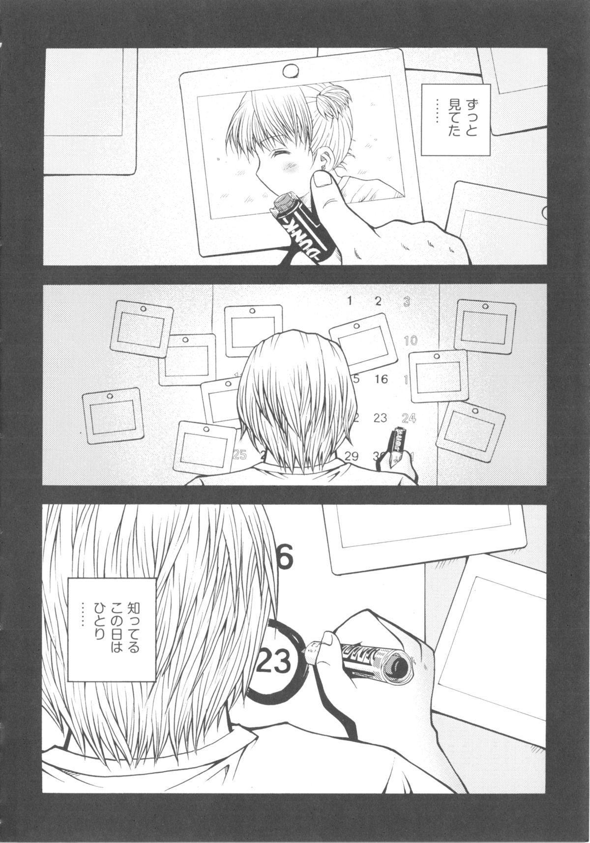 Comic Ino. 04 177
