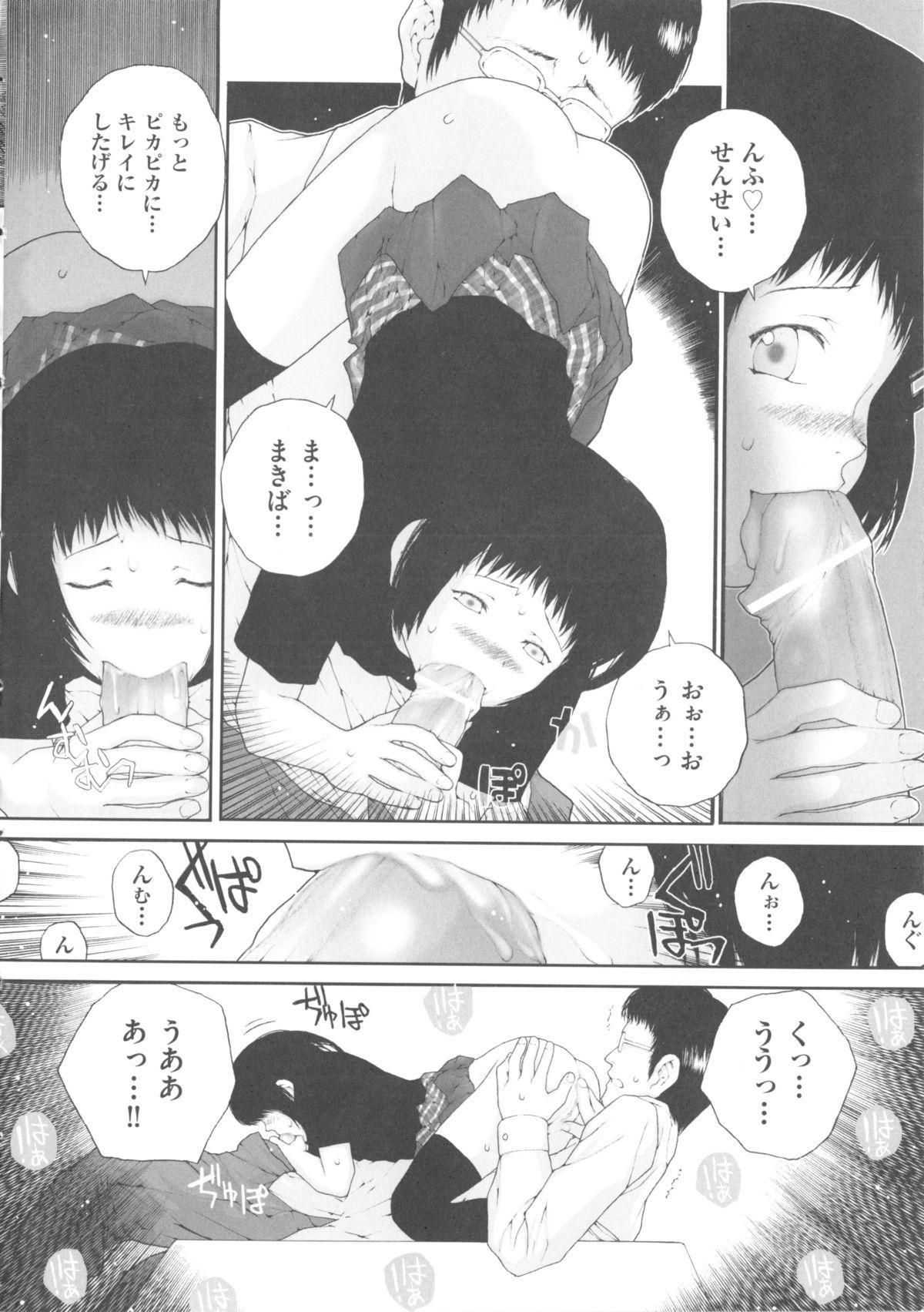 Comic Ino. 04 17