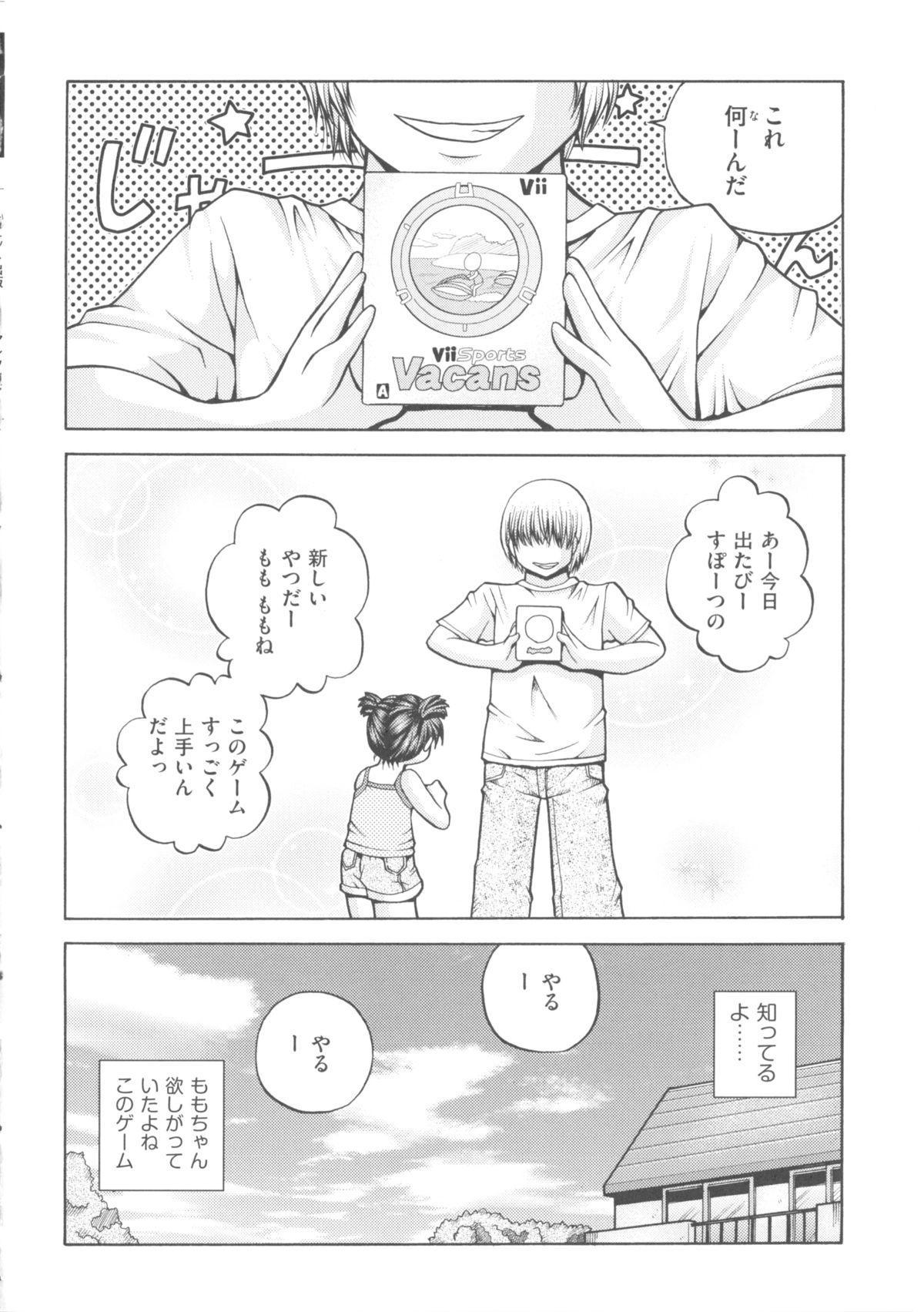 Comic Ino. 04 179