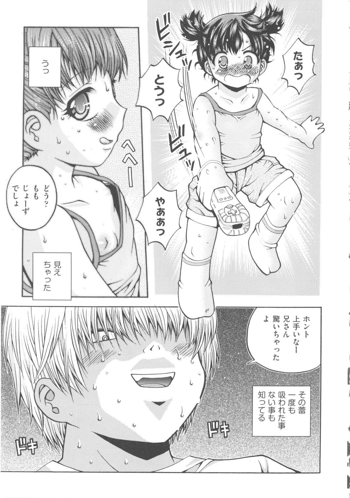 Comic Ino. 04 180