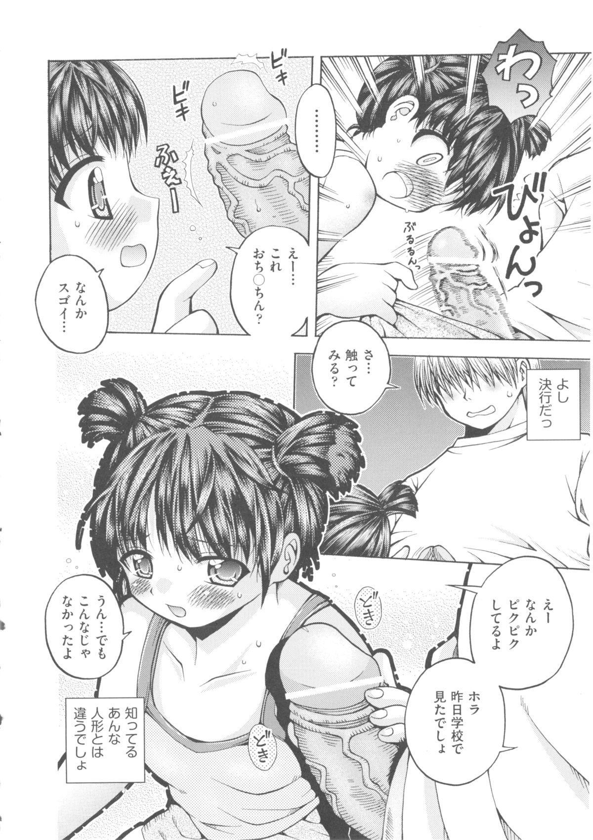 Comic Ino. 04 183