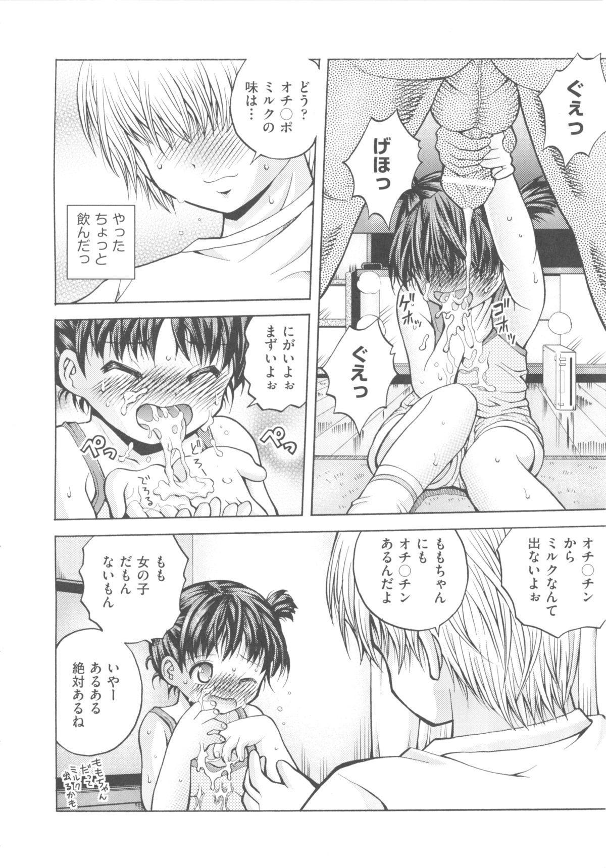 Comic Ino. 04 185