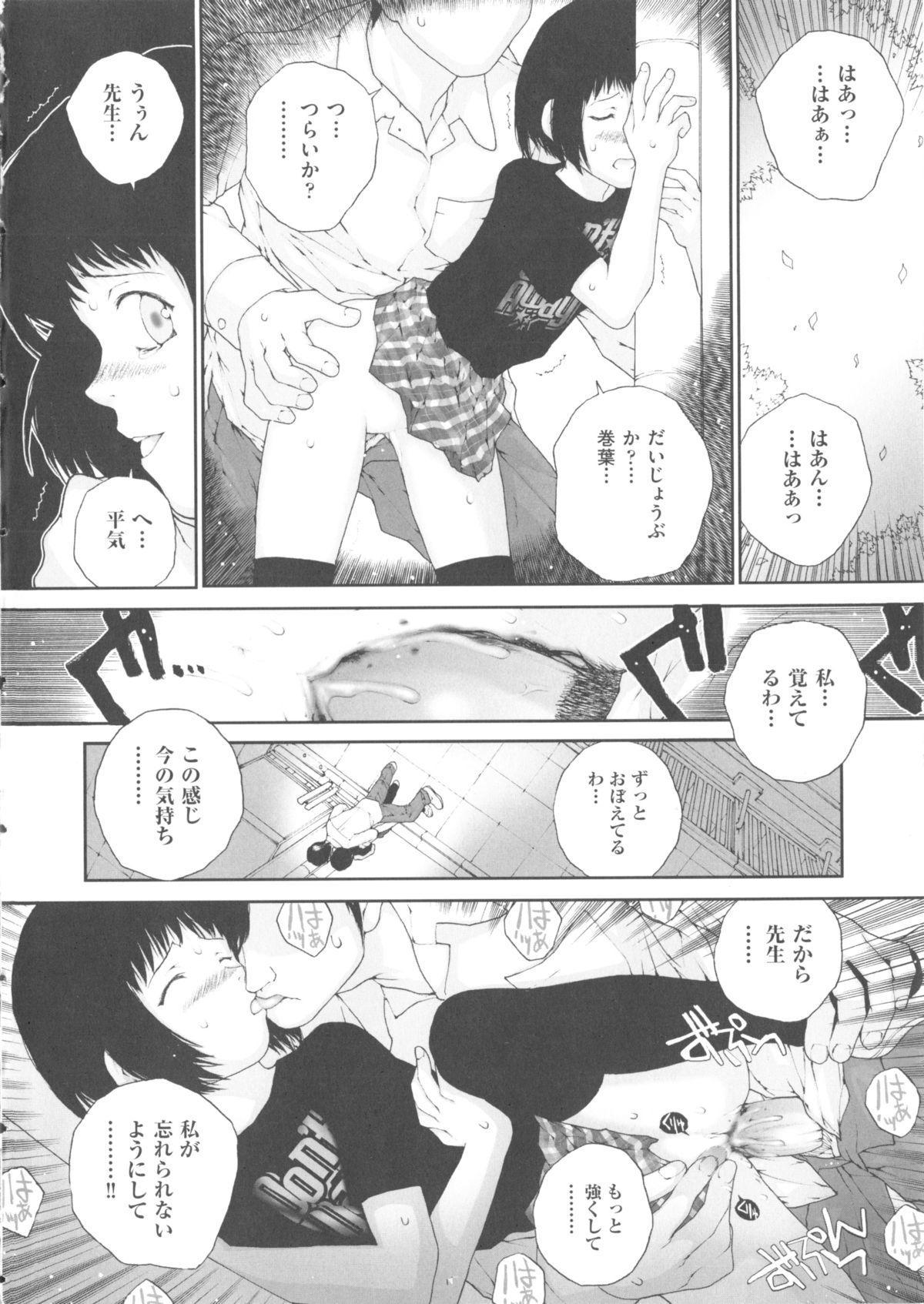 Comic Ino. 04 21