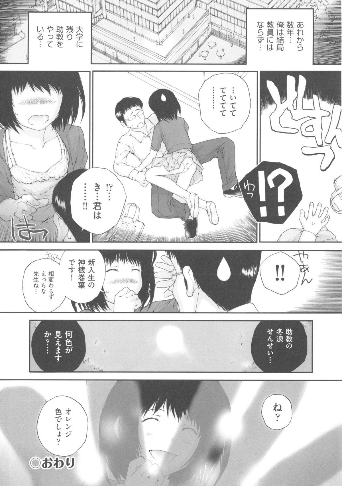 Comic Ino. 04 27