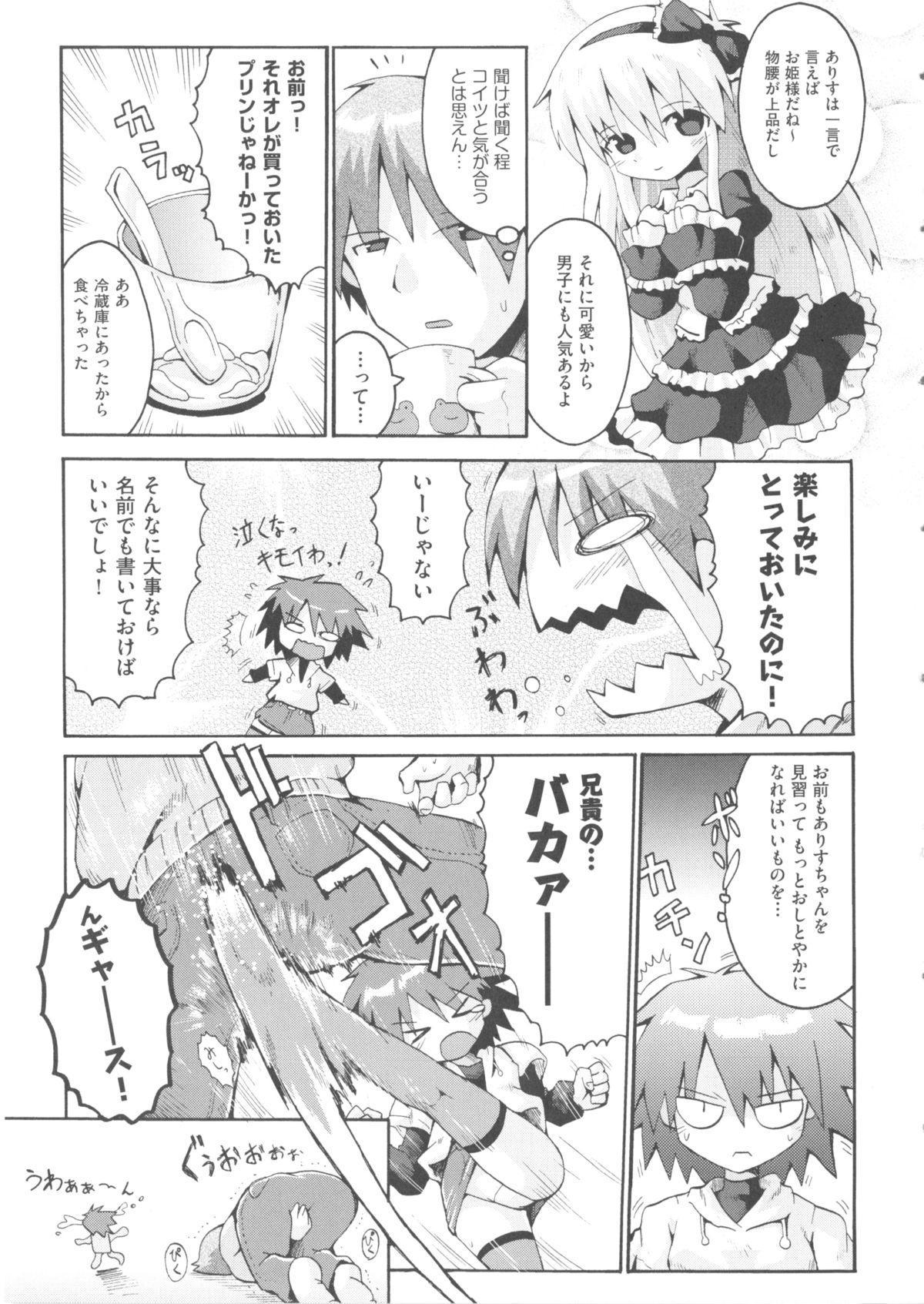 Comic Ino. 04 34