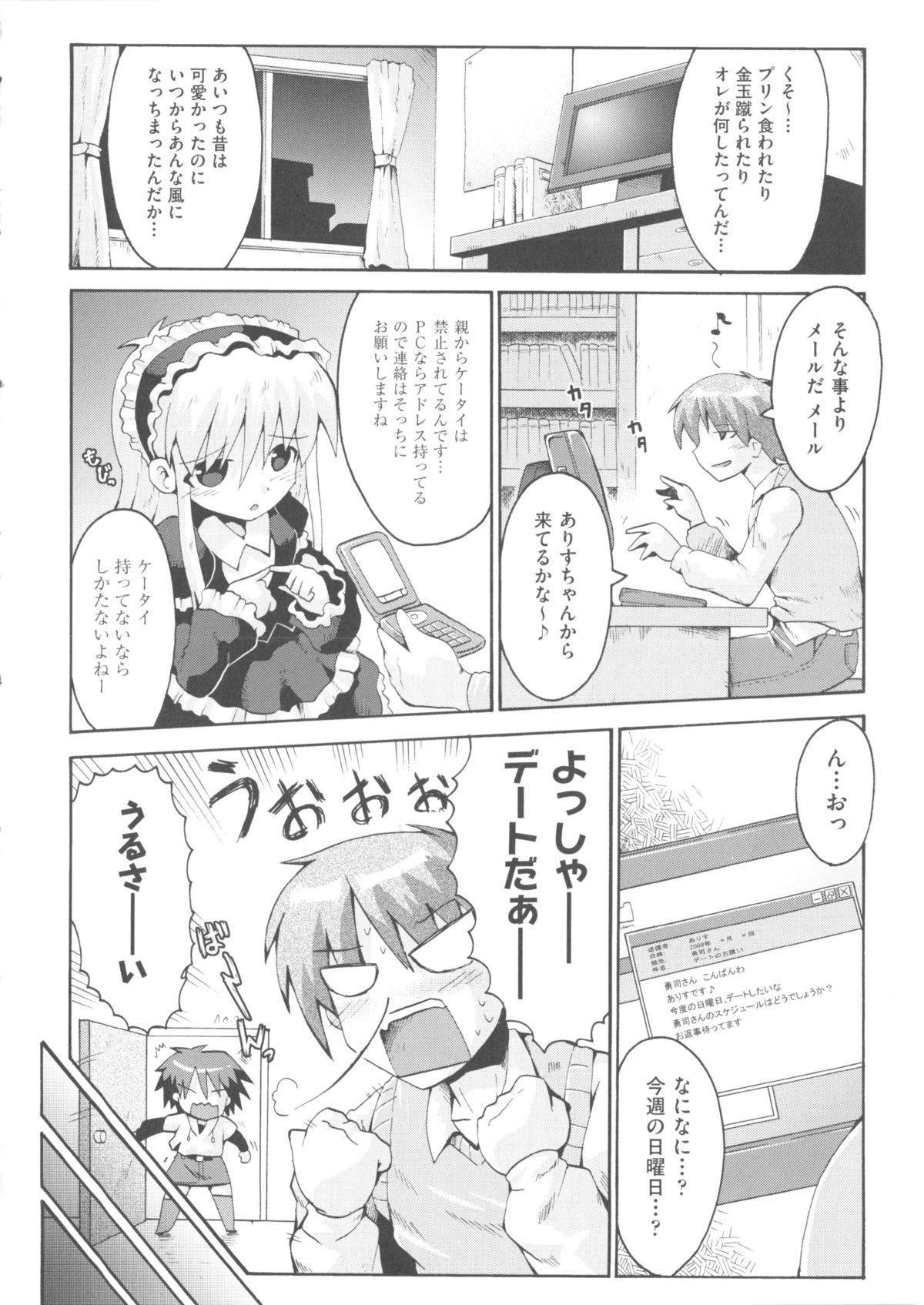 Comic Ino. 04 35