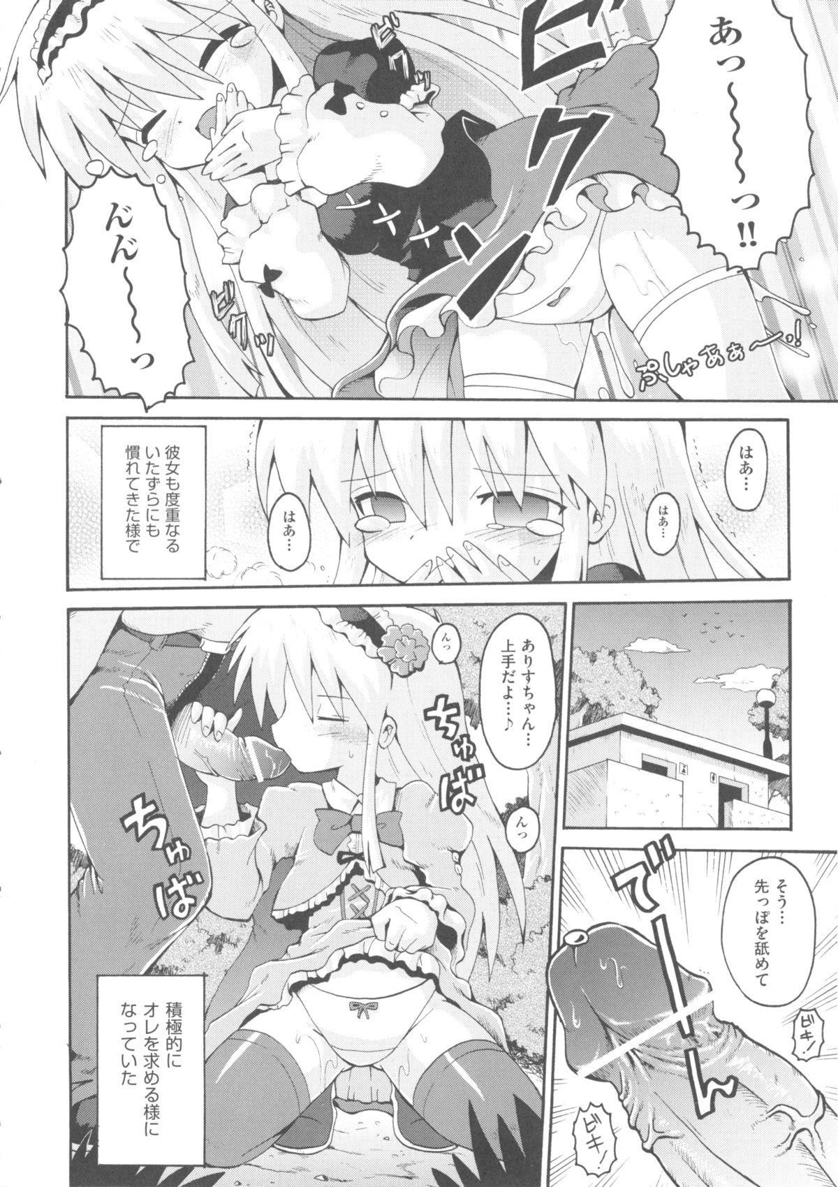 Comic Ino. 04 39