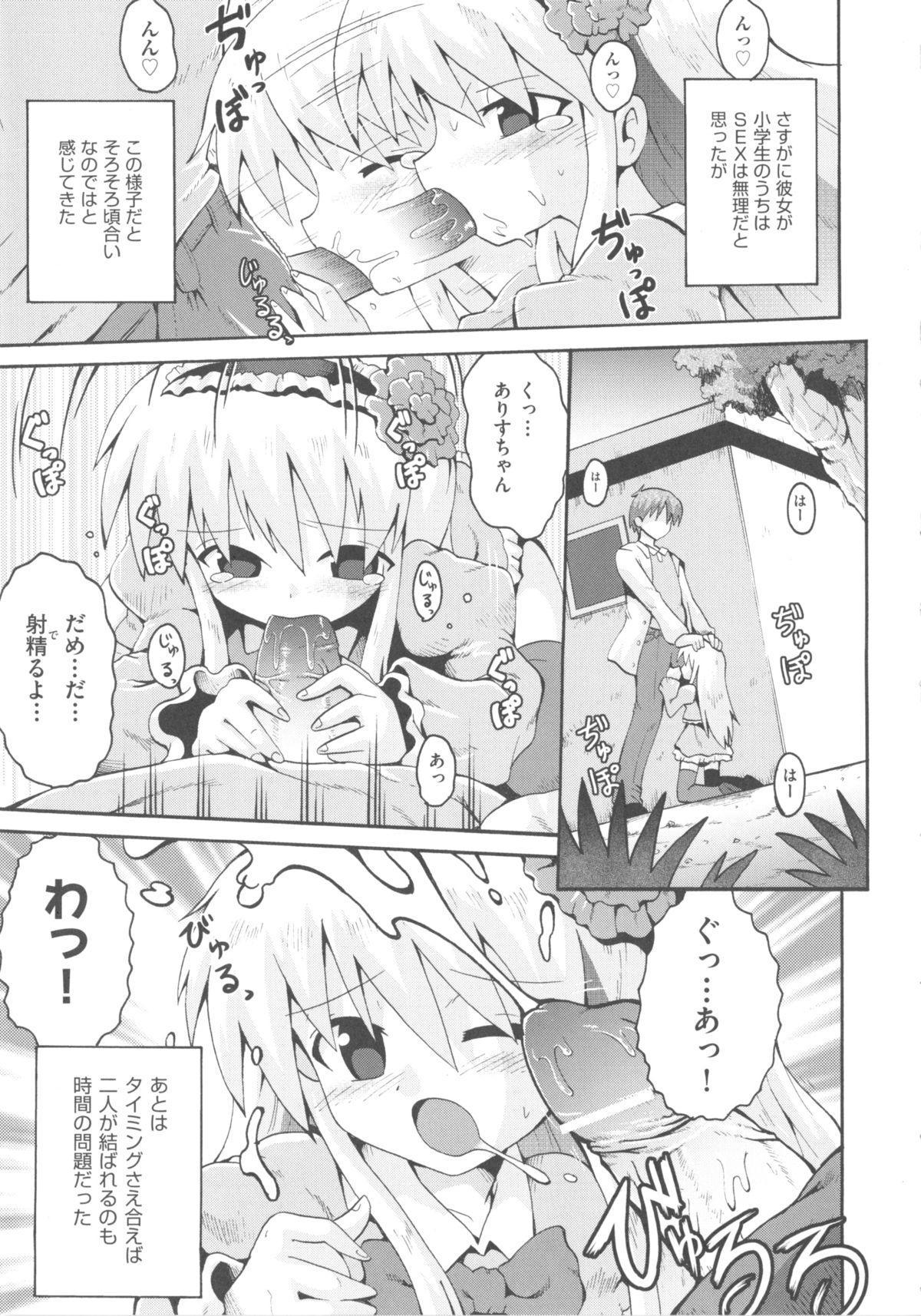 Comic Ino. 04 40
