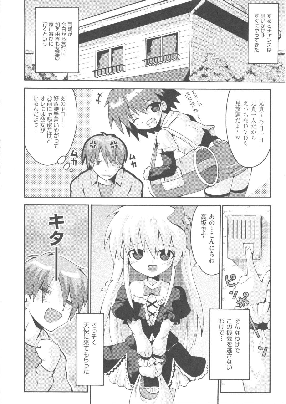 Comic Ino. 04 41