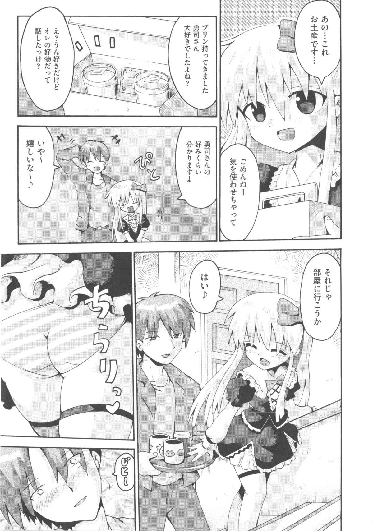 Comic Ino. 04 42