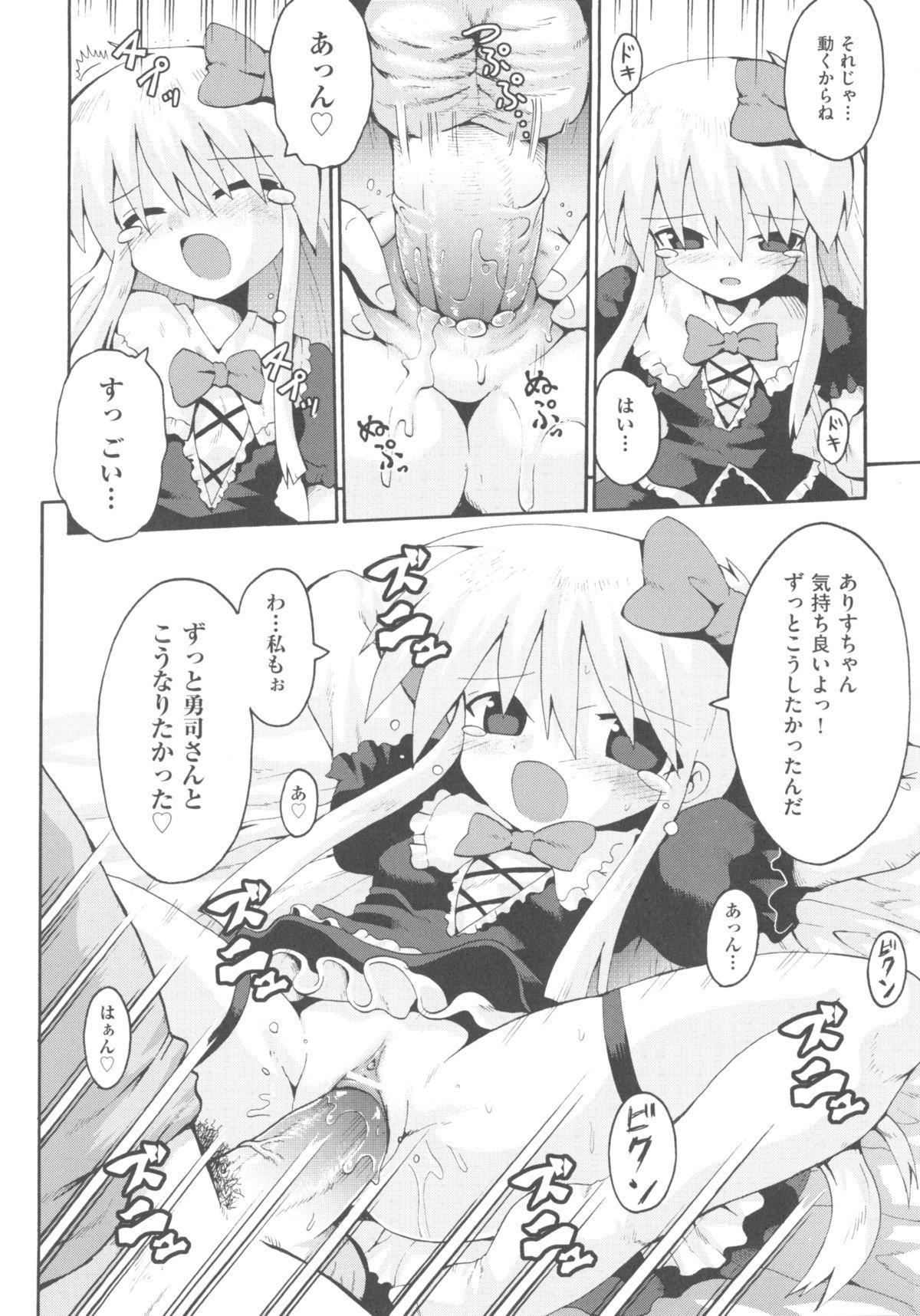 Comic Ino. 04 47