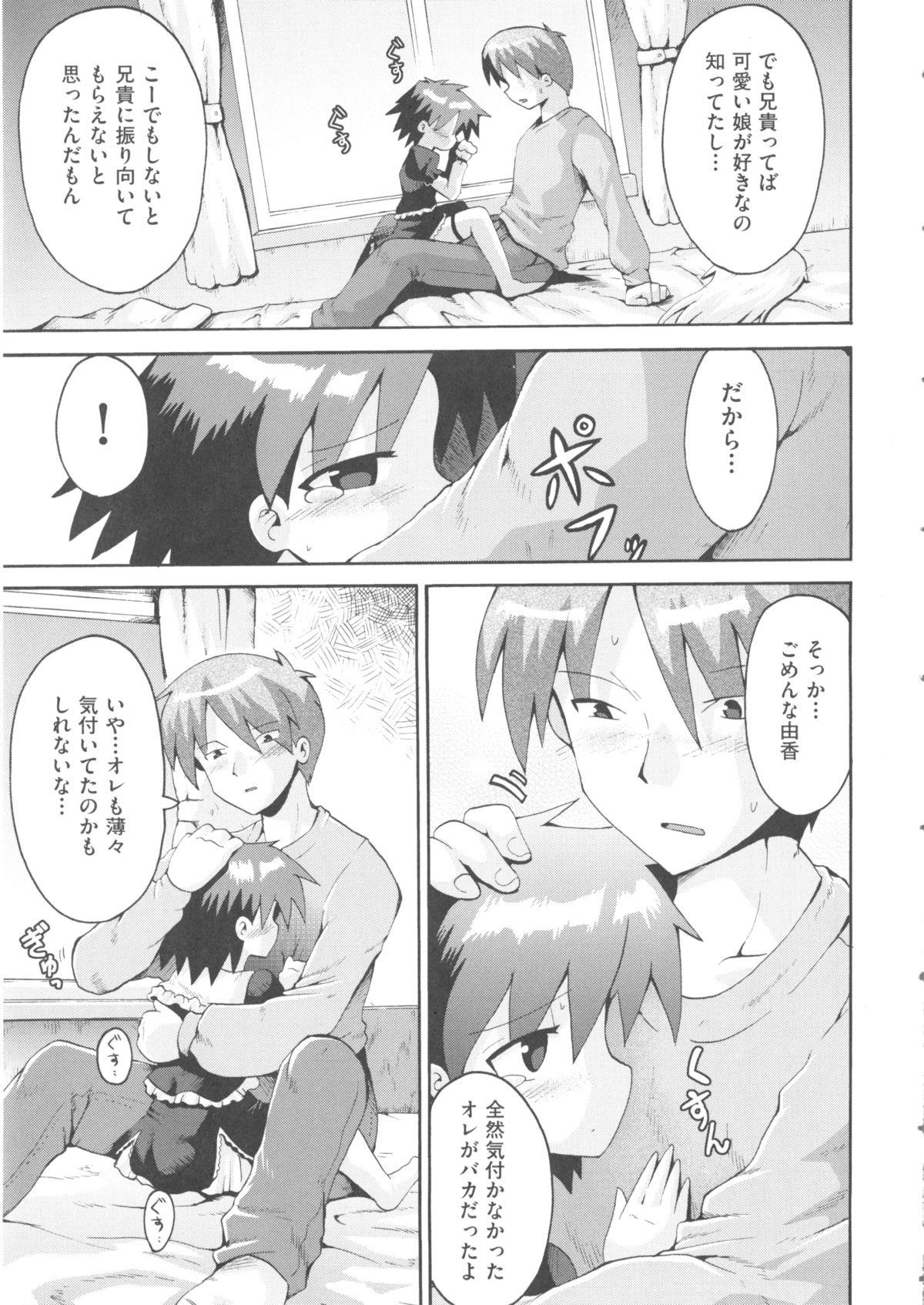 Comic Ino. 04 50