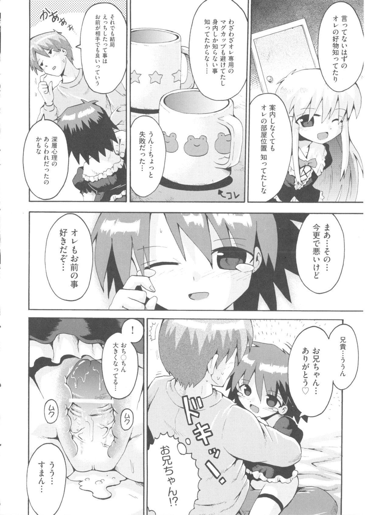 Comic Ino. 04 51