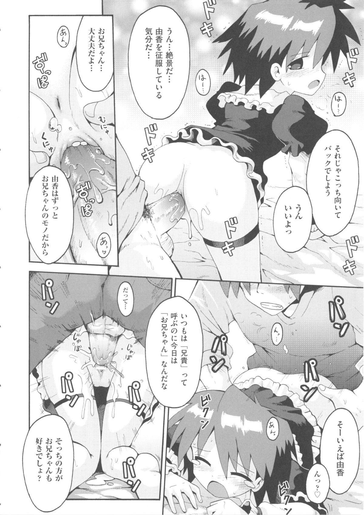 Comic Ino. 04 53
