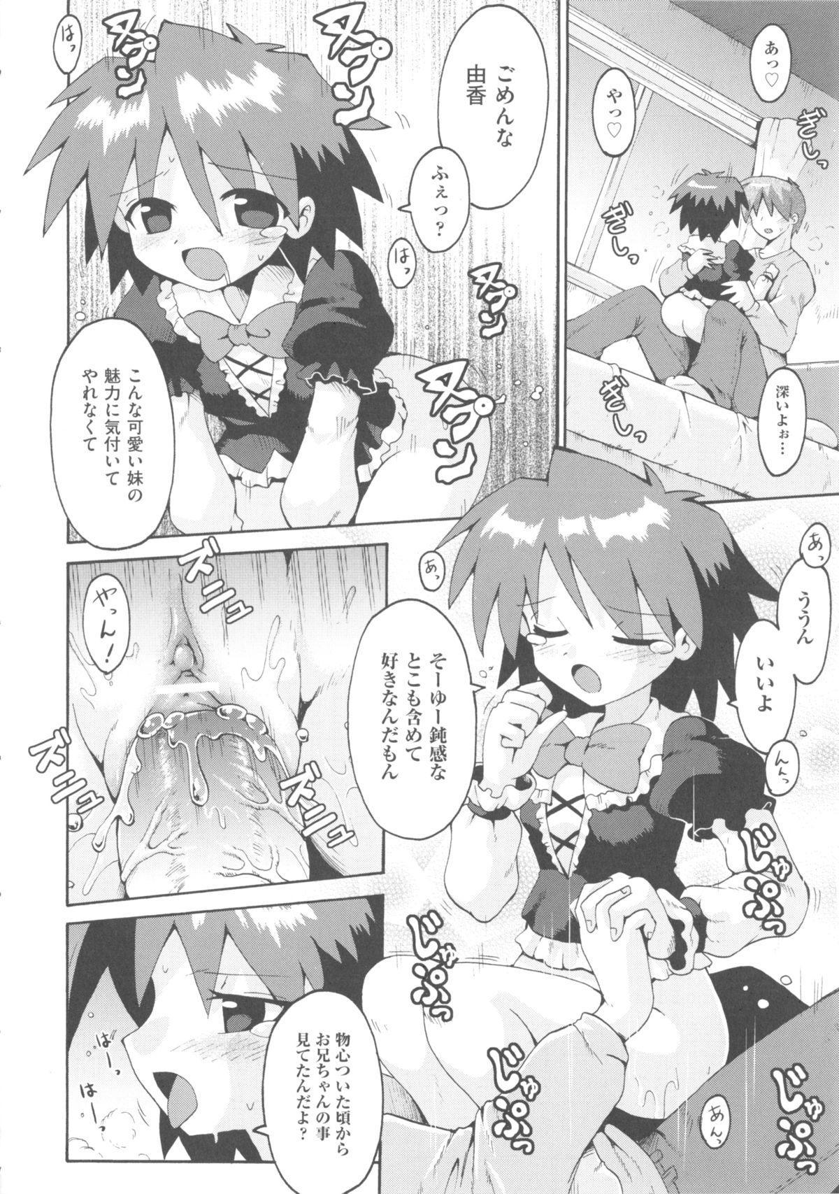 Comic Ino. 04 55