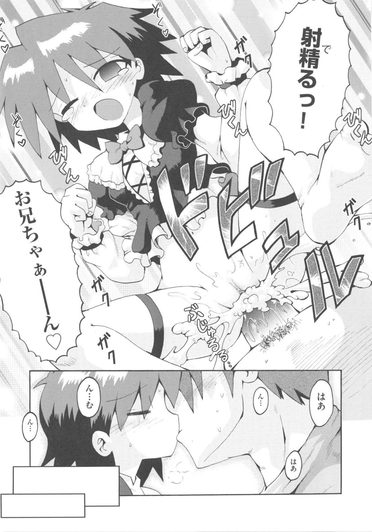 Comic Ino. 04 58