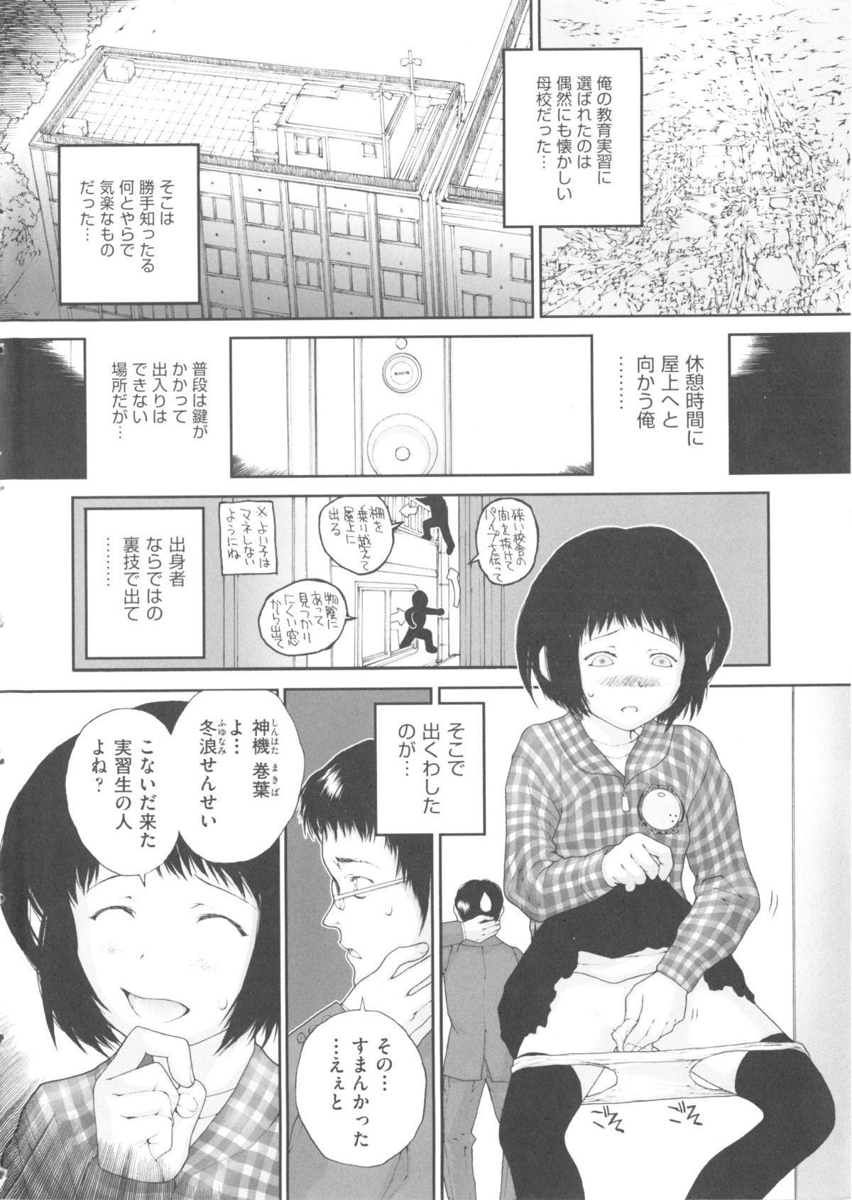 Comic Ino. 04 5