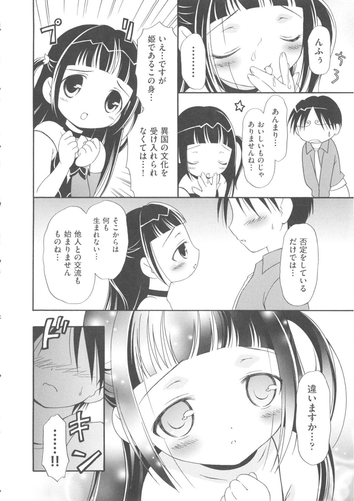 Comic Ino. 04 65