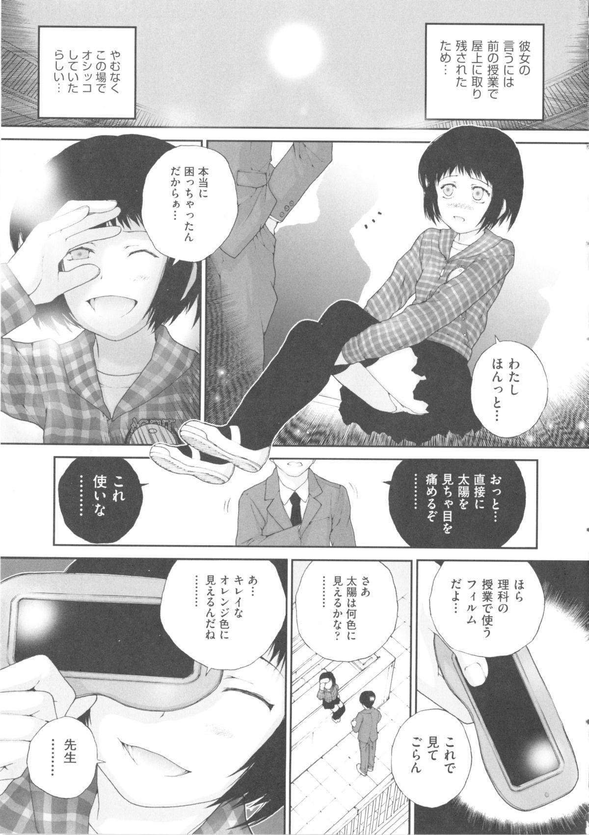 Comic Ino. 04 6