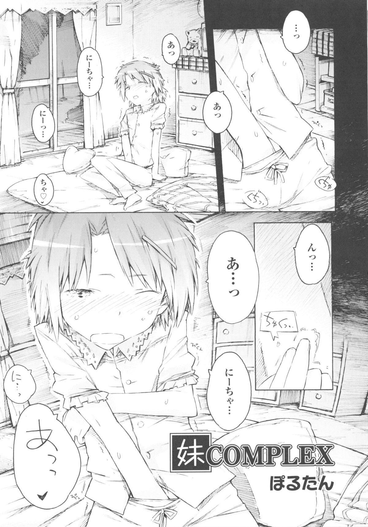 Comic Ino. 04 76