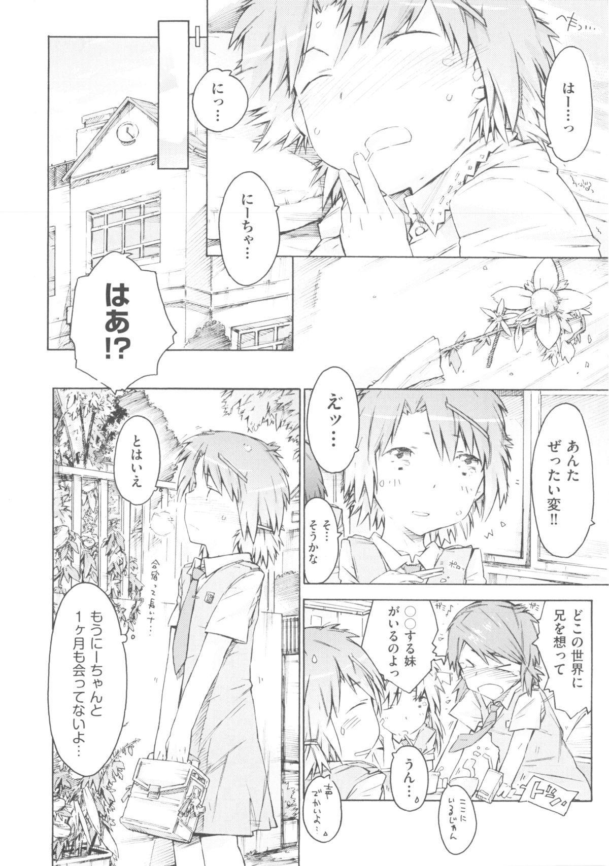 Comic Ino. 04 77