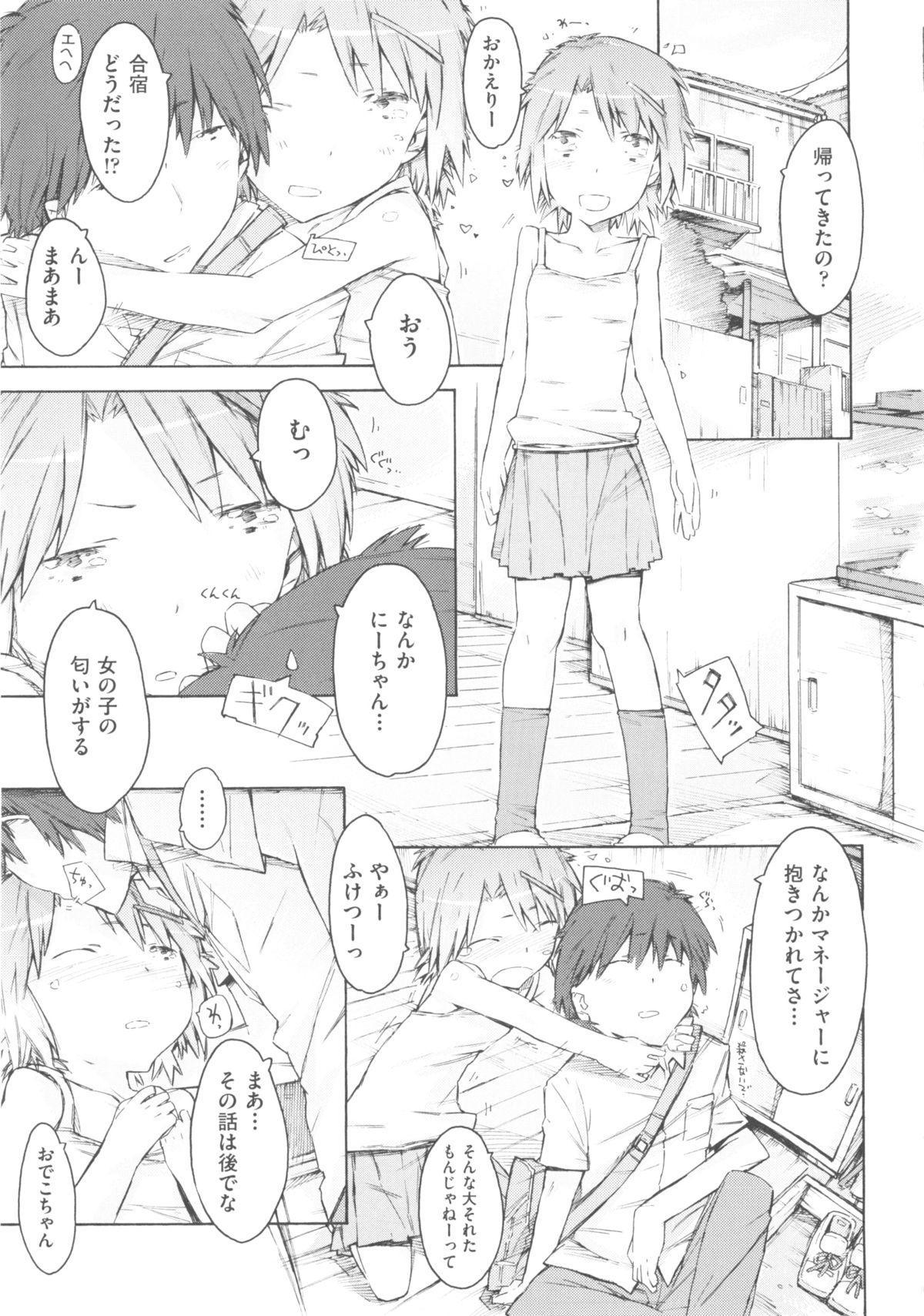 Comic Ino. 04 78