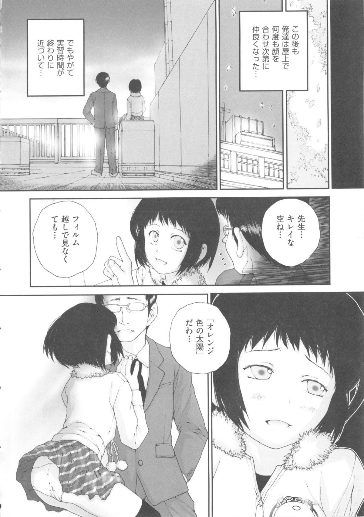Comic Ino. 04 7