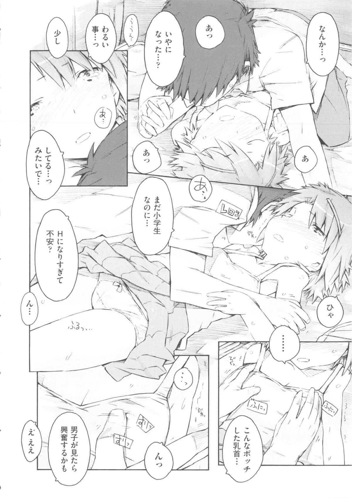 Comic Ino. 04 81