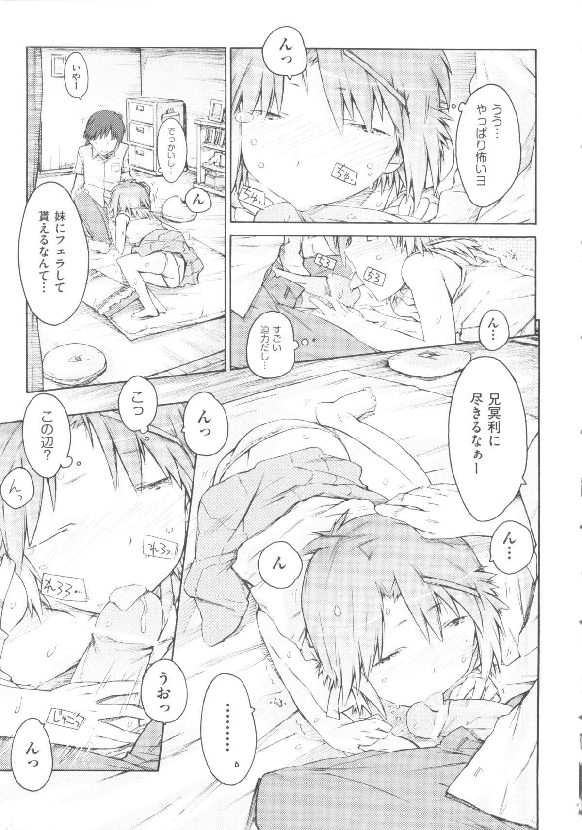 Comic Ino. 04 84