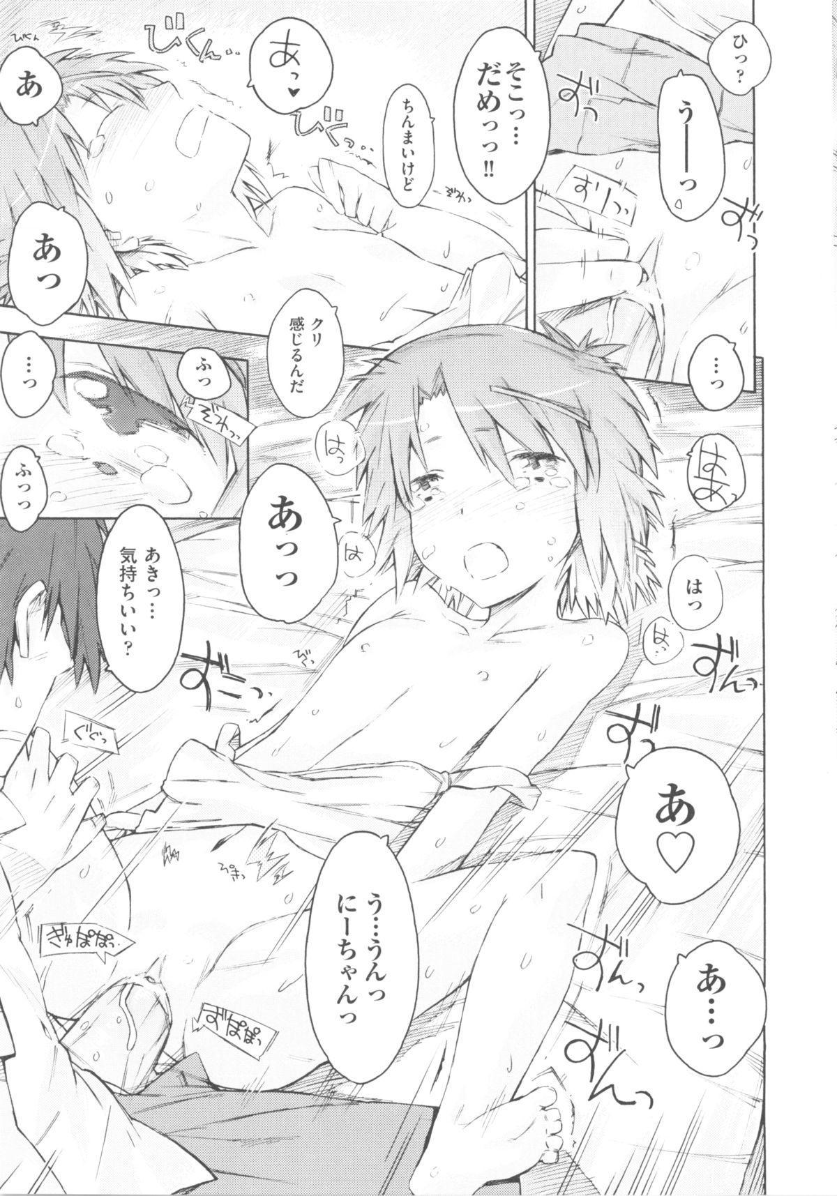 Comic Ino. 04 88