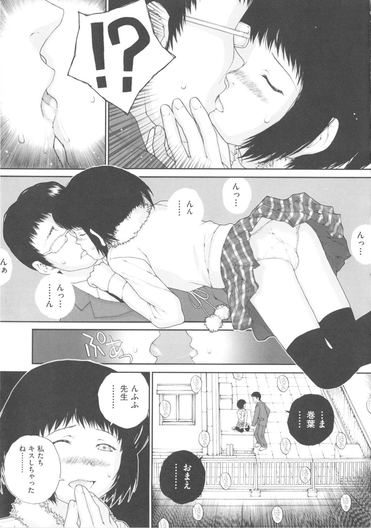 Comic Ino. 04 8