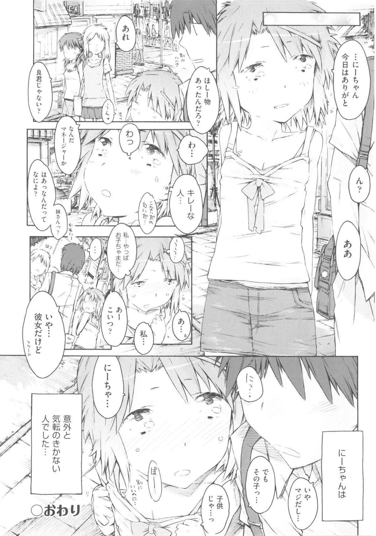 Comic Ino. 04 91