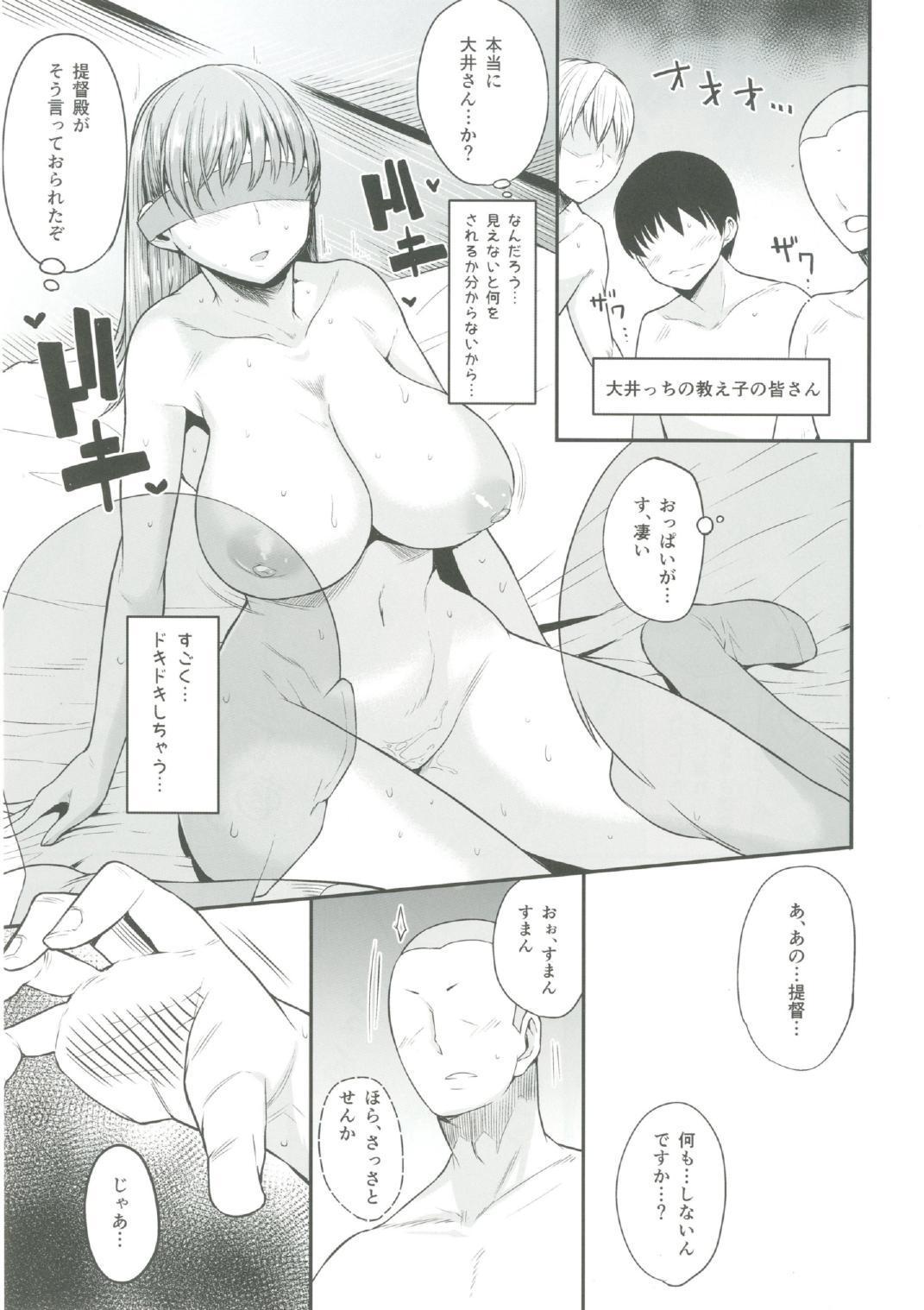 Ooicchi wa Teitoku no Iinaricchi San 12