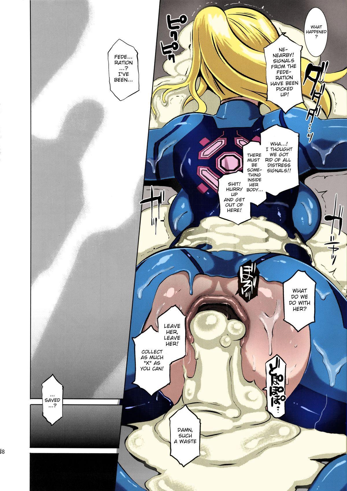 Metroid XXX 35