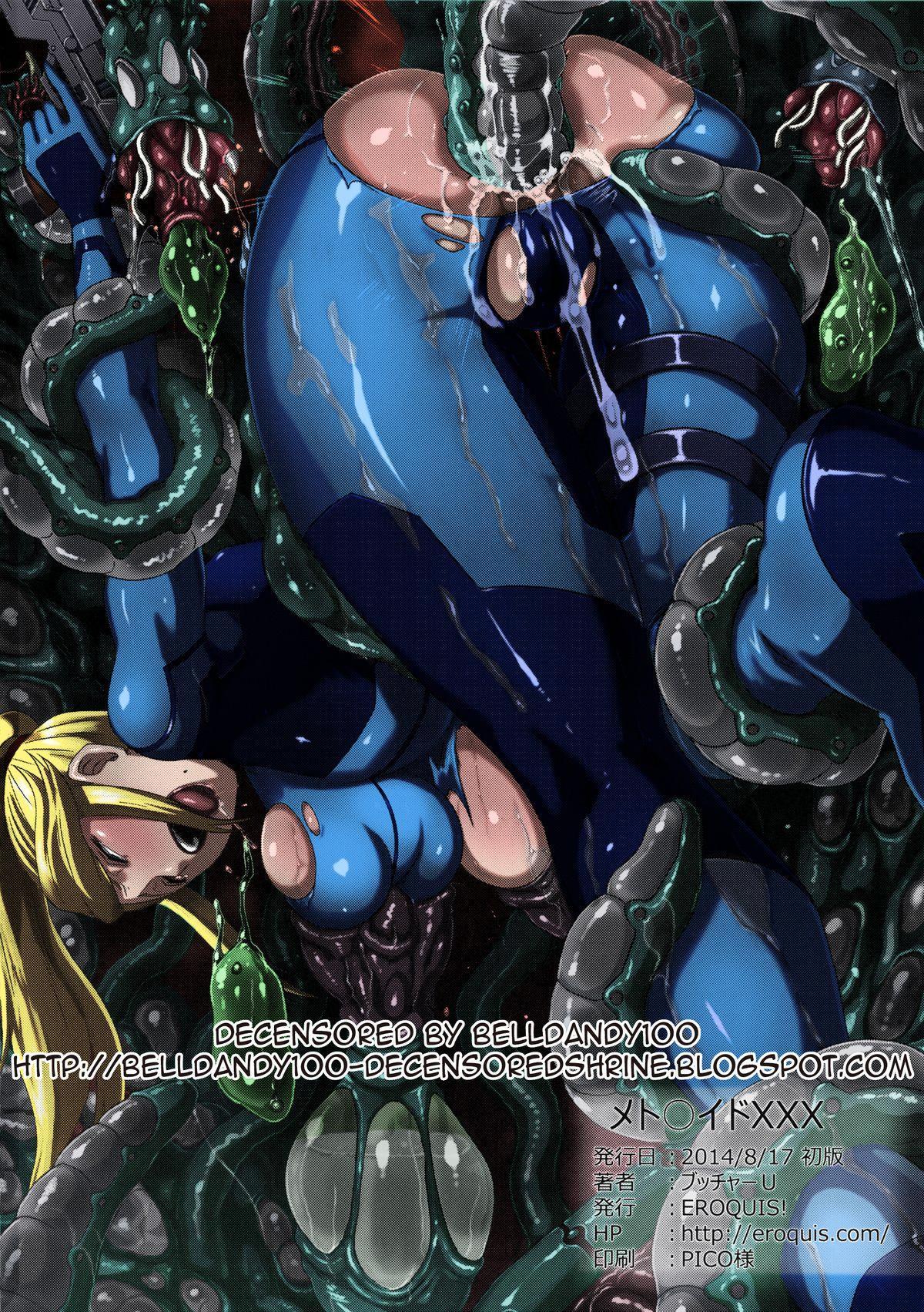 Metroid XXX 41