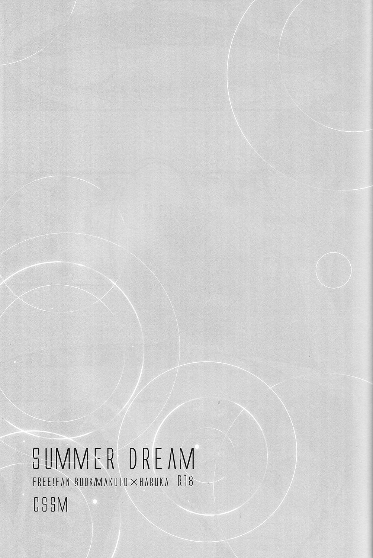 SUMMER DREAM 1