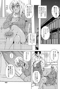 ME wa LOVE Shi Ni Nihon e 2