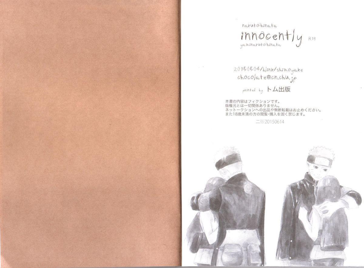 innocently 29