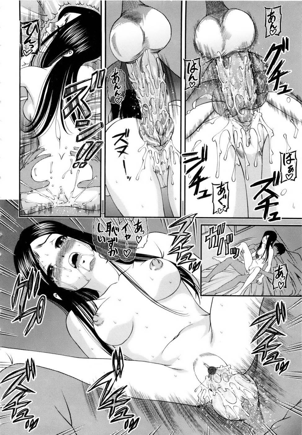 Seikan Sarashiryou ~Kuro Yume Karute 2~ 175