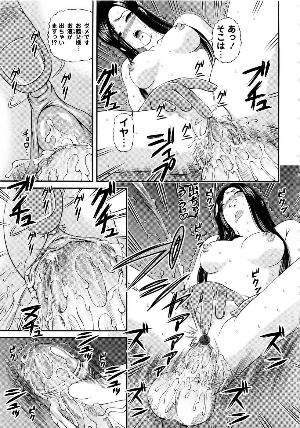 Seikan Sarashiryou ~Kuro Yume Karute 2~ 178