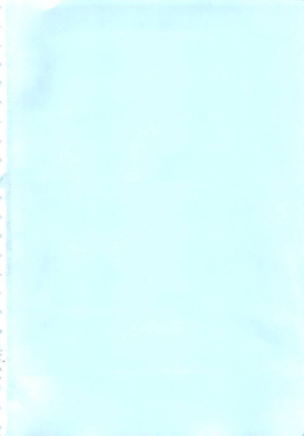 Seikan Sarashiryou ~Kuro Yume Karute 2~ 3