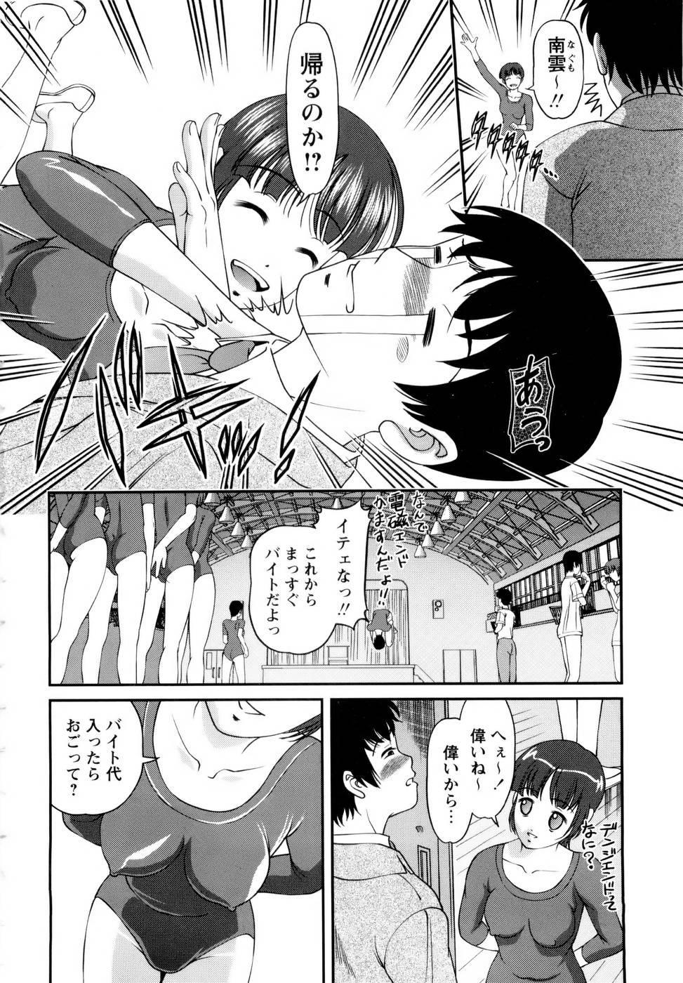 Seikan Sarashiryou ~Kuro Yume Karute 2~ 65