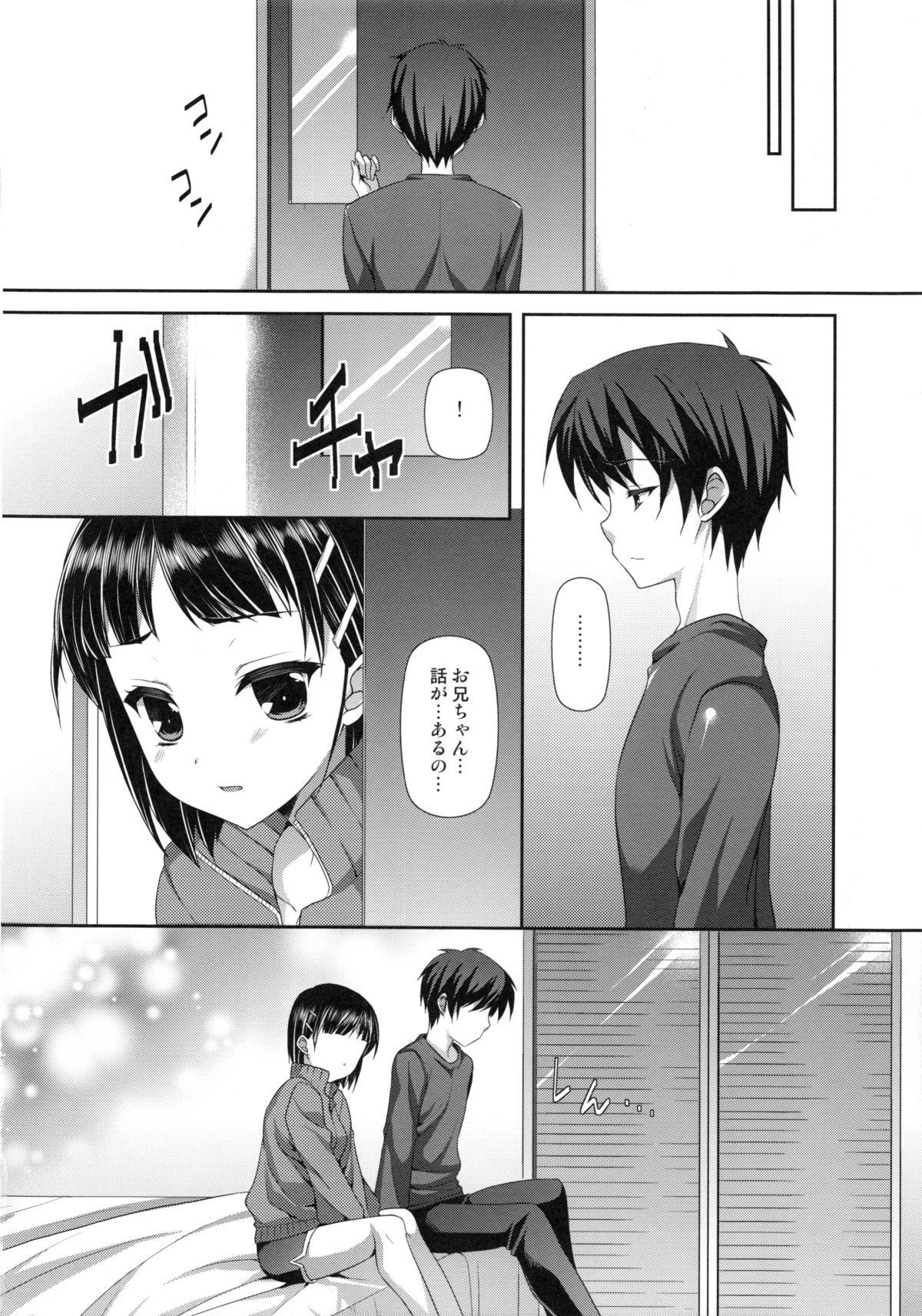 Ichiya Renka 8