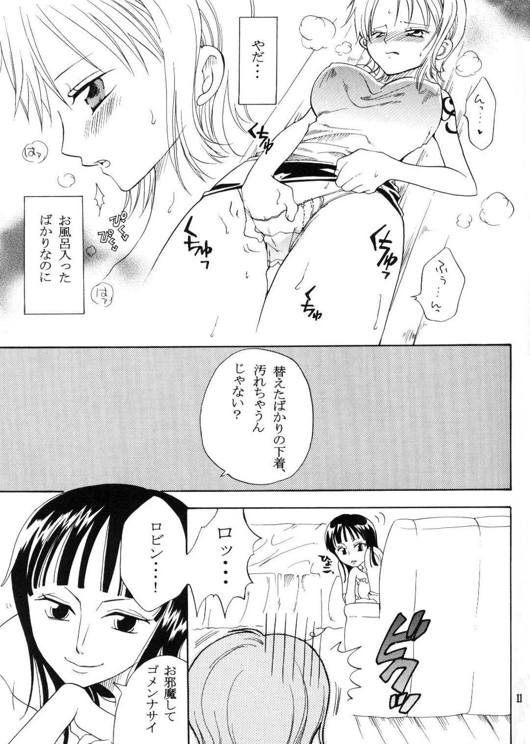 Secret Love 9