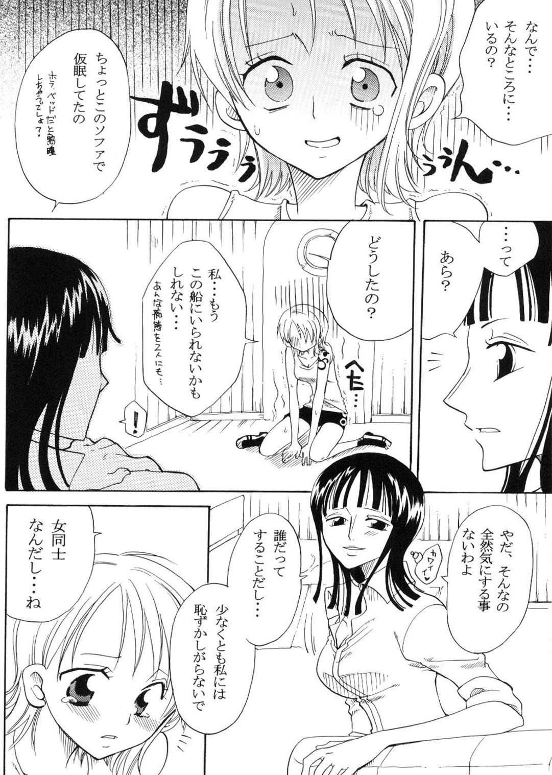 Secret Love 10