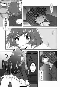 Kore ga  Watashi no Otomedou?! 4