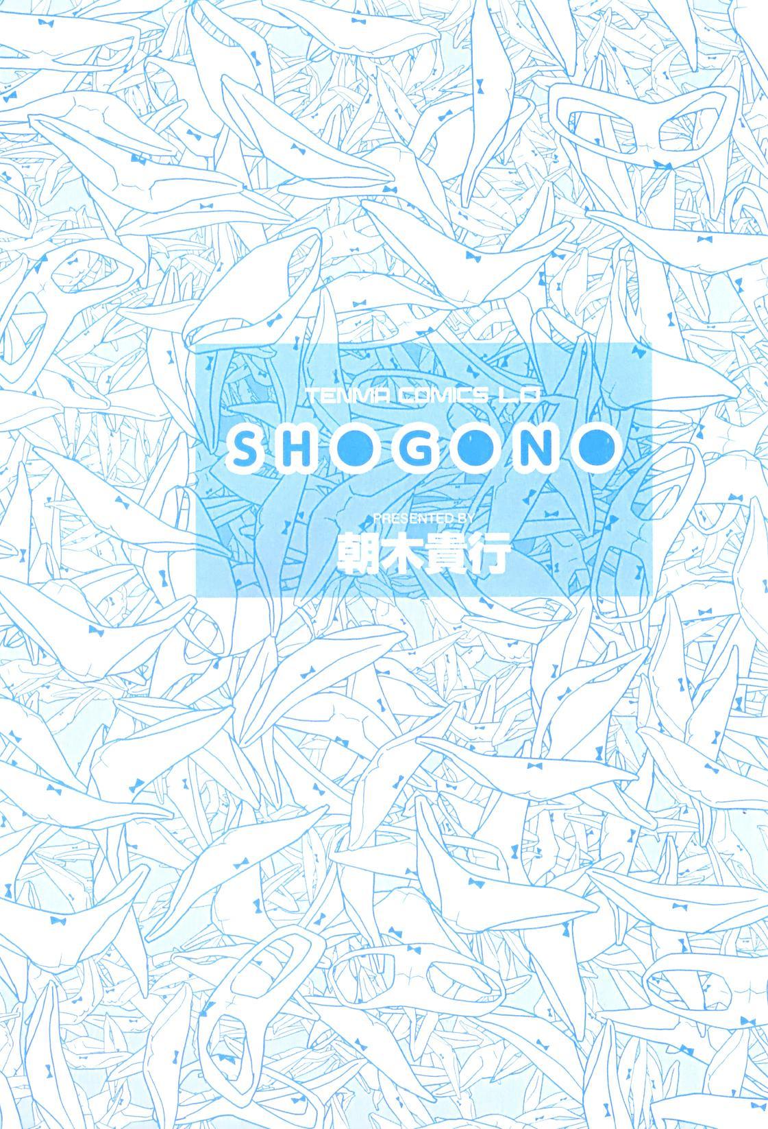 Shougono 3