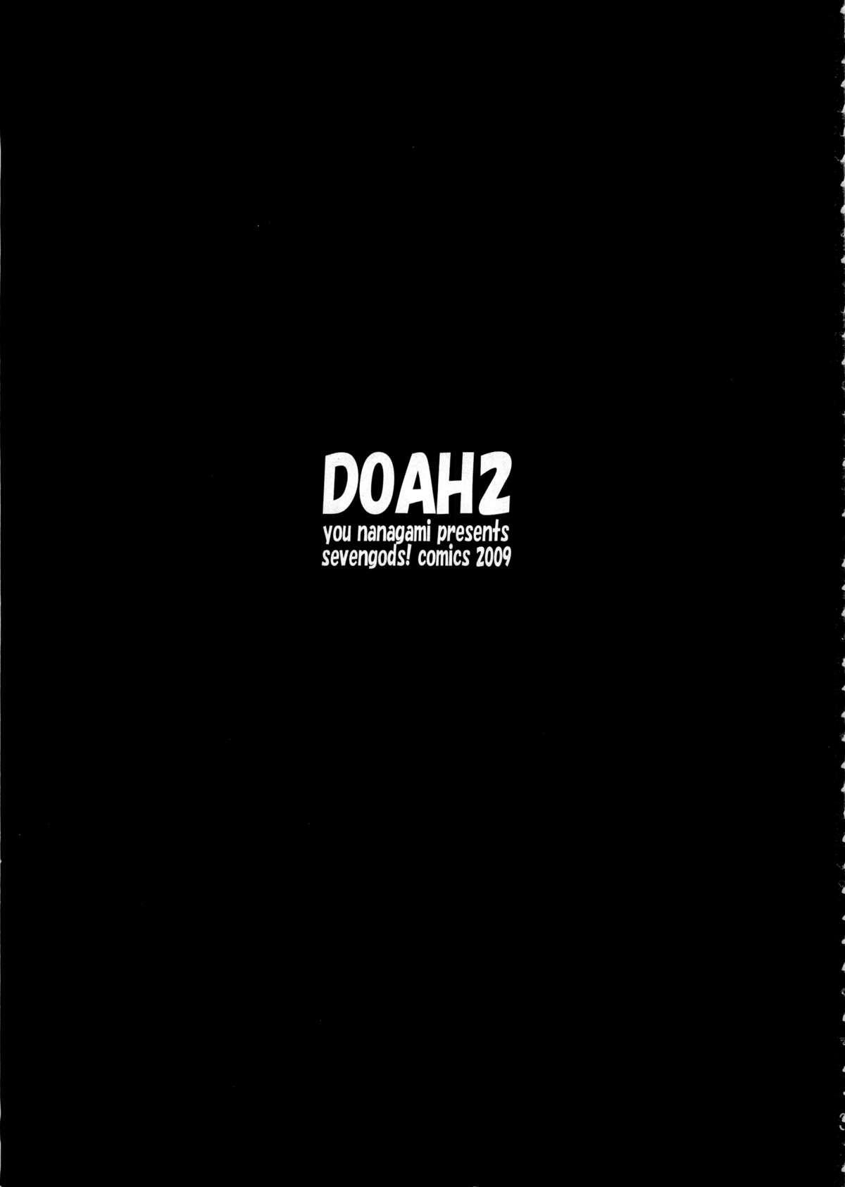 DOAH 2 3
